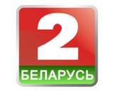 Очистка систем вентиляции и кондиционирования в Минске и РБ belarus-2