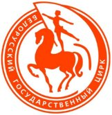 Отзывы наших клиентов f20130508095530-logotip-tsirka